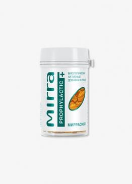 МИРРАСИЛ-1 композиция из масел расторопши, кедра, витамина Е купить